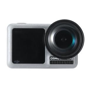 Image 2 - Ulanzi OA 5 15X Macro Camera Lens for Dji Osmo Action HD 4K Optical Glass External Osmo Action Macro Lens Action Accessories
