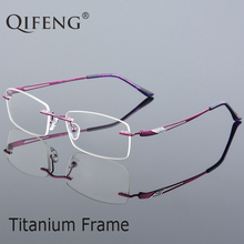 QIFENG Spectacle Frame Eyeglasses Women Computer Optical Prescription Myopia Titanium Rimless Clear Lens Glasses QF237