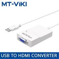 MT VIKI USB2.0 To VGA Converter Laptop Multi screen Expansion Computer USB External Graphics Card Split Screen Projection UV01