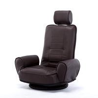 Folding Lounge Chair Lazy Couch PU Leather Relaxing Ergonomic Chair 14 Position Adjustable Bottom Rotatable Leather Armchair
