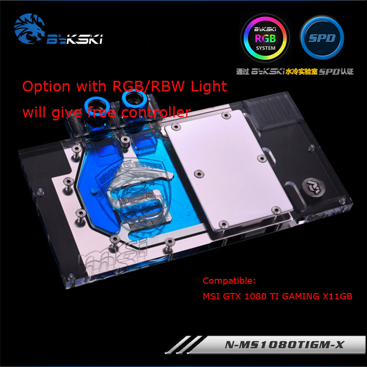 Bykski N-MS1080TIGM-X GPU water block for MSI GTX1080TI GAMING X11GB water cooling gpu cooler RGB/RBW Support connect motherboad ph gb1080tims phanteks gpu cooler compatible msi 1080ti rgb for msi connection motherboard diy watercooling pc accessories