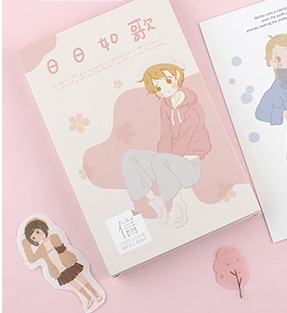 14.3cm*9.3cm Sing Everyday Paper Postcard(1pack=30pieces)
