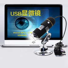 Buy online High quality 1X-500X USB Microscope Electronic Microscope 8 LED Endoscope  Measurement Software Digital Microscope Drop Shipping