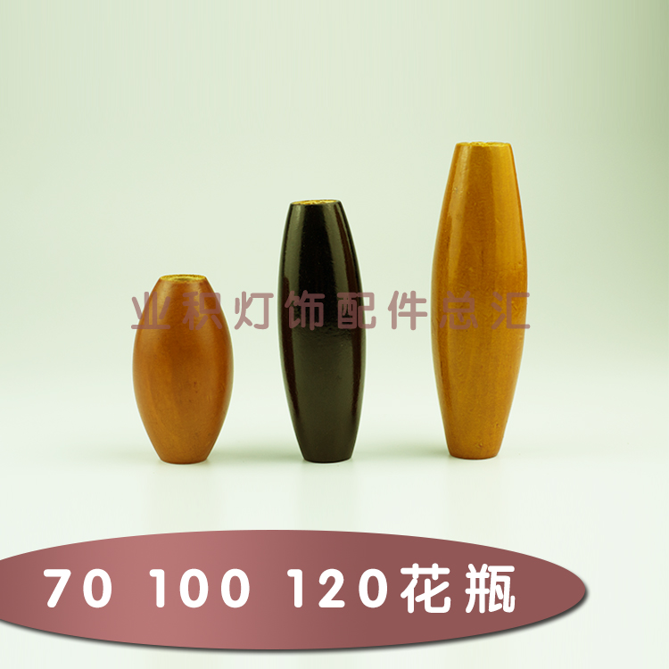 Online Get Cheap Wooden Vases Wholesale Aliexpress Alibaba Group