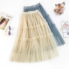 AcFirst Blue Black Pink Women Skirts High Waist Pleated Beading A-Line Mid-Calf Long Skirt All-match Chiffon Clothing