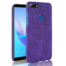 SuliCase Leather Case for Huawei Y7 Prime 2018 Wood Grain Hard Cover Y7Prime PC Frame