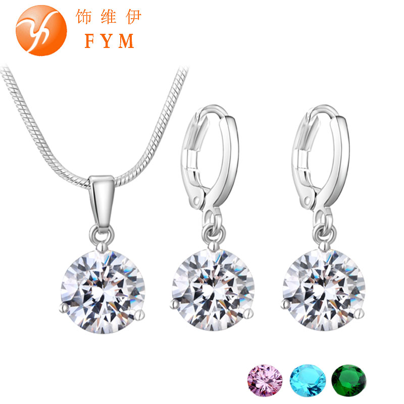 19 Colors Promotion New Silver-Plated Necklace Stud Earring Jewelry Set for Brides Bridal Bridesmaid Wedding Jewelry Sets JS0003