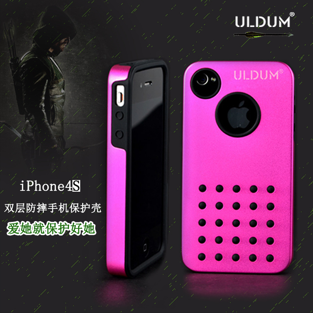 Uldum for iphone phone case for apple metal shell silica gel mobile phone case cell phone 4s protective case