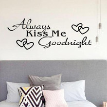 "Decal Bedroom Vinyl Art Mural Dropshipping Art High Quality ""Always Kiss Me Goodnight"" Home Decor Wall Sticker(China)"