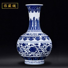 ceramic vase Antique blue and white porcelain Flower arrangement living room Chinese vestibule Home decoration crafts chinese flower and bird pattern ceramic porcelain stool for home decoration