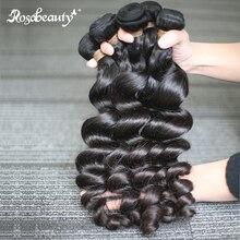 Rosa beauty, перуанские свободные волнистые 4 пряди, необработанные натуральные волосы для наращивания, 10-28, натуральные цветные волосы
