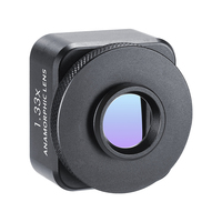 phone screen In Stock Ulanzi Anamorphic Lens For Mobile Phone 1.33X Wide Screen Video Widescreen Slr Movie Mobile Phone Lens Universal (3)