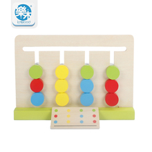 Montessori Education Wooden Toys Four Color Game Color Matching early child kids education learning toys Building blocks
