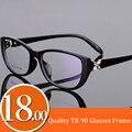 Top Quality Korean Glasses Frames TR 90 Large Box Fashion Brand Design Black Purple Leopard Red Glasses Frame for Women