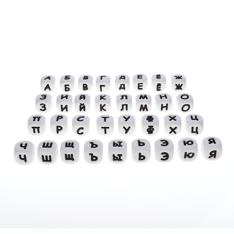 Image 3 - 100pcs Russian Alphabet 12mm Silicone Letters Cube Teether Beads BPA Free Infant Teething Jewelry Accessories Baby Necklace DIYBaby Teethers   -