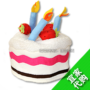 New Arrival Ikea Birthday Cake Hat Gift 008