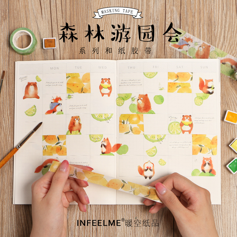 1 pcs Washi Tapes DIY Japanese Paper Forest garden party Masking tape Decorative Adhesive Tapes Scrapbooking Stickers
