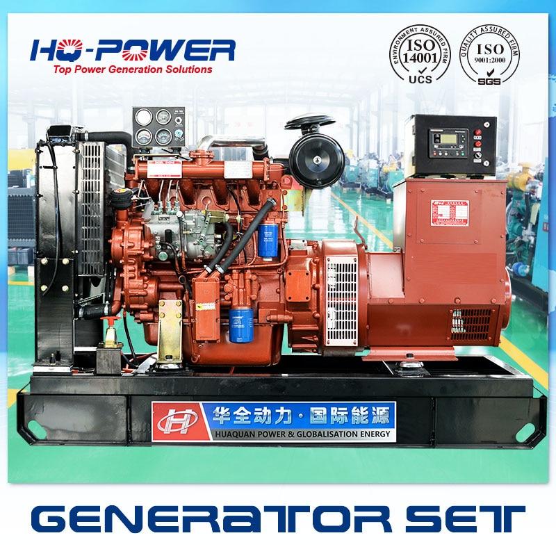 50kw ac three phase permanent magnet generator with ricardo engine