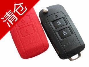 Современный автомобиль elantra соната ключ бумажник авто santa fe силикагель ключ крышка