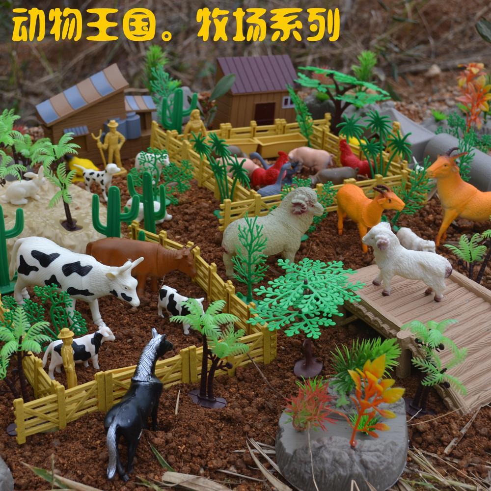 ФОТО miniature accessories 200pcs Prairie farm animal toy set farm animals model kits early childhood education educational play toys