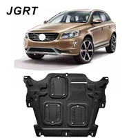 Car styling For Volvo XC60 plastic steel engine guard For XC60 2011-2017 Engine skid plate fender 1pc