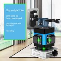 Green laser 12 line affixing instrument level high precision flat water meter glare floor tile leveling instrument leveling inst
