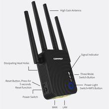 1200Mbps 2.4G 5GHz Dual Band Wireless router WiFi repetidor Long Range extender Wifi Repeater with 802.11ac 4 External Antennas(China)