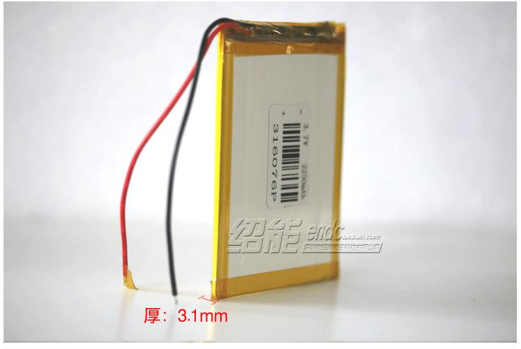 3.7V lithium battery lithium polymer battery 316076 2200mAh children learning point reading machine Li-ion Cell