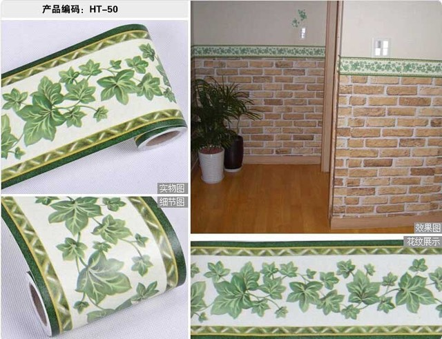 Waterproof Waistline Stickers Flower Wallpaper Border Self Adhesive  Bathroom Kitchen Wall Sticker Adesivo De Parede