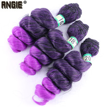 Black to Purple Ombre Loose wave hair bundles 16-20 inch 210 Gram Synthetic Hair Extensions tissage fiber hair weaving(China)