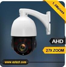 Outdoor Waterproof  AHD PTZ Camera 1.3MP Mini IR High Speed Dome Camera Night Vision AHD PTZ Camera with 27X Optional Zoom