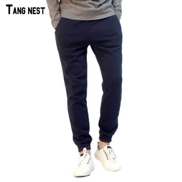 TANGNEST Men Thick Harem Pants 2017 New Winter Men's Warm Harem Pants Full Length Heavyweight Warm Trousers MKX1060