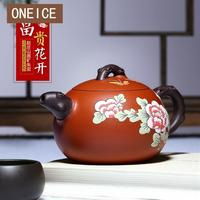 Teapot Purely Handmade Raw Ore Authentic Zhu Mud Flowers And Wealthy Kung Fu Tea 260ml