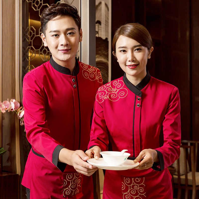 Бесплатная доставка отель униформа официанта Кофе магазин официантка  рубашка с длинными рукавами + фартук комбинезоны Ресторан 7c040affb0c