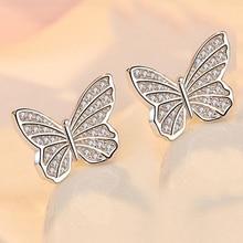 цена на Romantic Butterfly Cubic Zircon Earrings For Girls Women's Favorite Fashion Jewelry Zircon Earrings