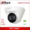Dahua IP камера IPC-T1B40 4 МП 2,8 мм 3,6 мм Фиксированная линза IR Turret сетевая камера с PoE камера безопасности IPC-HDW1431T1