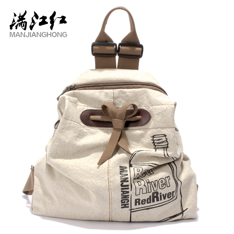MANJIANGHONG Large Capacity Ladies Canvas Backpack Fashion Cotton and Linen Travel Bag Leisure Wild Simple Student Bag|Backpacks|Luggage & Bags - title=