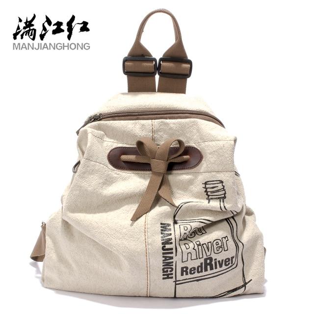 MANJIANGHONG 대용량 숙녀 캔버스 배낭 패션 코튼과 린넨 여행 가방 레저 야생 간단한 학생 가방
