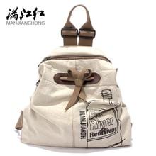 Manjianghong grande capacidade das senhoras lona mochila moda algodão e linho saco de viagem lazer selvagem simples estudante