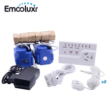 """Hot selling Water Flood Stopper Water Leakage Alarm System with 2pcs 3/4"""" Electric Ball Valve(DN20) for Hot and Cold Water"""