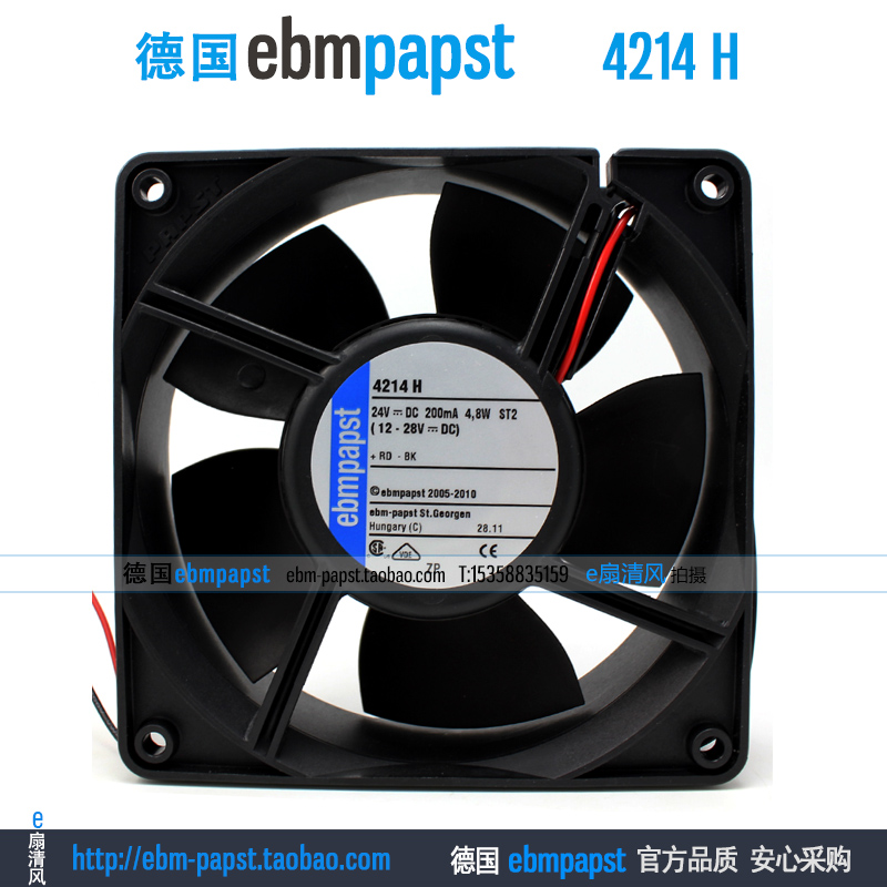 ebm papst 4214H 4214 H DC 24V 0.2A 2-wire 120X120X38mm Server Square fan sanyo 9sg1224p1g03 dc 24v 2a 120x120x38mm server square fan