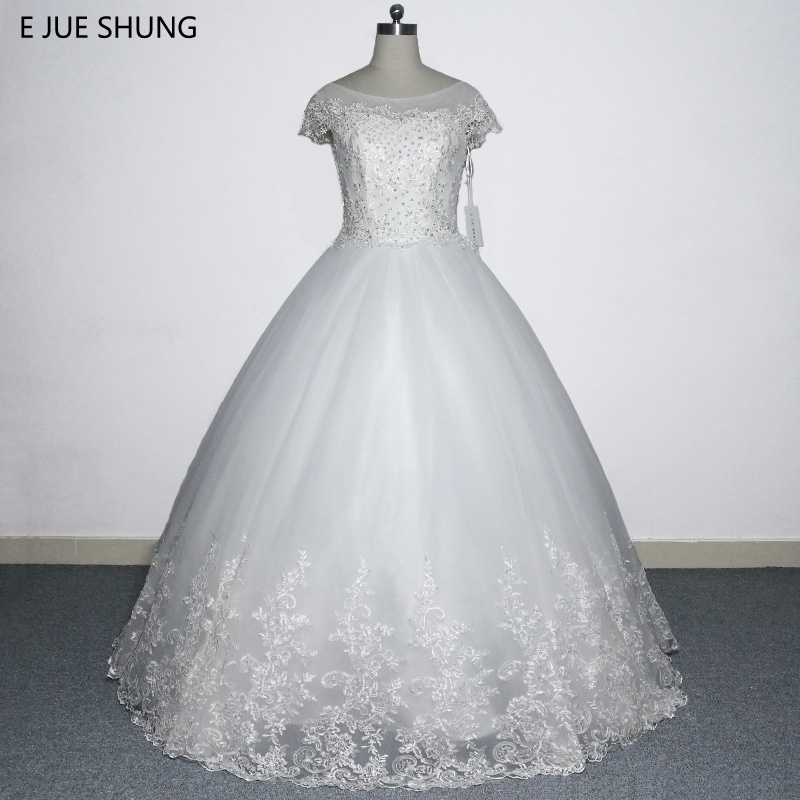 Weddings & Events Sweet-Tempered E Jue Shung White Vintage Lace Appliques Ball Gown Wedding Dresses 2018 Key Hole Cap Sleeves Luxury Wedding Gowns Robe De Soiree Strengthening Waist And Sinews