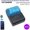 Мини карманный Беспроводной термопринтер 58 мм Ручной Android/IOS/Windows Bluetooth Чековый Принтер Для Ресторана Супермаркет