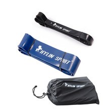 2016 New Gym Equipment Pilates Pull Up Bands Combination Cheaper Natural Latex Resistance Bands