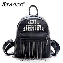 купить Fashion Tassel Rivet Women Backpack 2019 High Quality Soft Pu Shoulder Bag Casual Female Travel Backpack Small Black Sac A Dos по цене 1549.59 рублей