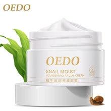Натуральный улиточный крем OEDO, увлажнитель для лица, отбеливающий, против возрастных морщин, подтягивающий, укрепляющий, уход за кожей, 40 г