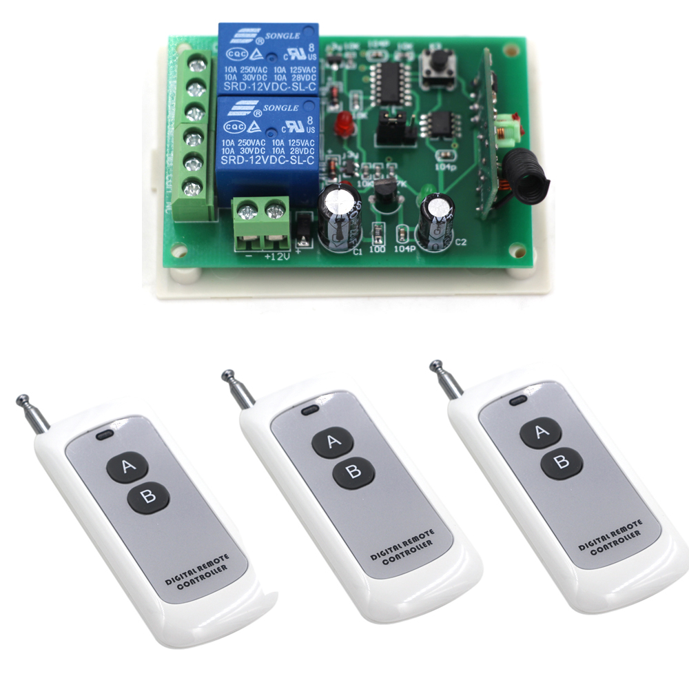 Best Quality DC12V 24V 2CH RF Wireless Remote Control Switch Light /Curtain /Door Control 3 Transmitter & 1 Receiver 315/433mhz 433mhz dc12v 8ch channel wireless rf remote control switch transmitter receiver