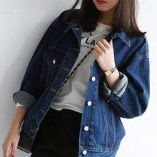 Новинка весны 2017 года женские повседневные куртки Плюс Размеры джинсовая куртка студентка Жан старинные пальто M48-1 casaco feminino