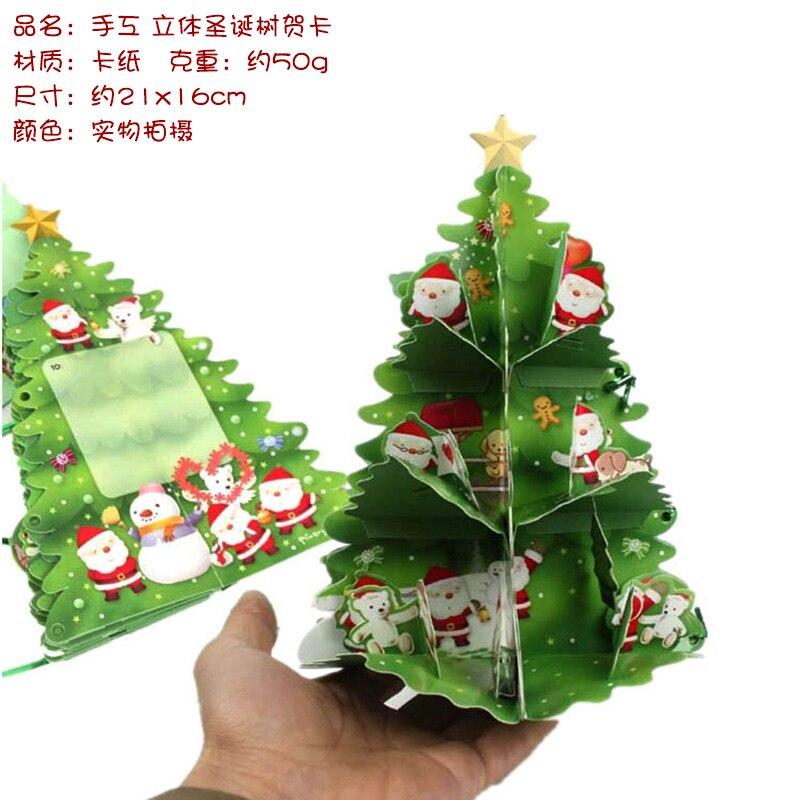 Biglietti Di Natale On Line.Nuovo Albero Di Natale Biglietti Di Auguri Carte Fatte A