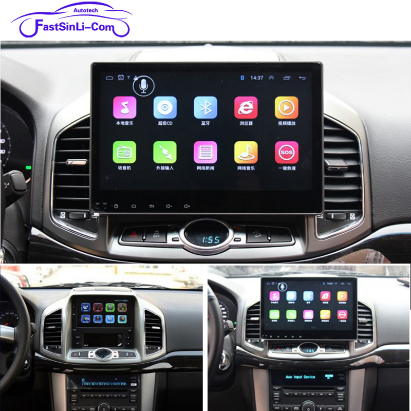 Android Car Radio DVD Player GPS Navigation For Chevrolet Captiva 2011 2017 Auto 2din headunit multimedia